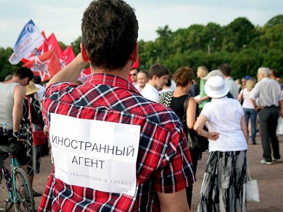 «Знак»: В Госдуму внесли инициативу о пятилетнем тюремном сроке за финансирование «нежелательных организаций»