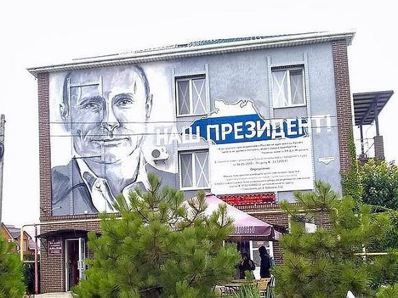 Украина не планирует депортацию россиян в случае возвращения Крыма