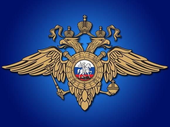 В здании МВД России в Москве возник пожар