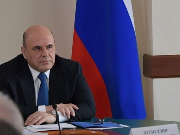 Выплаты по 10 тыс. рублей на российских школьников проведут до 17 августа