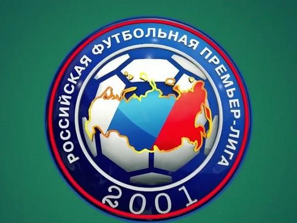 В чемпионате России по футболу продолжается «тренеропад»