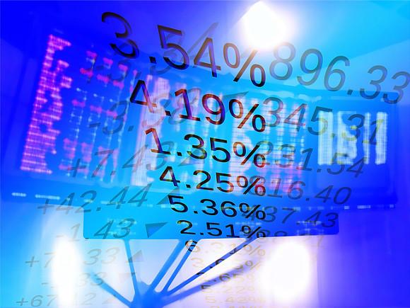 Российский рынок акций демонстрирует снижение индексов