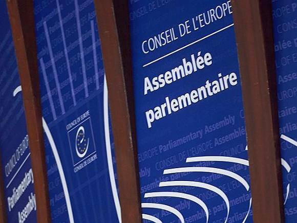 Комитет ПАСЕ рекомендовал отклонить все три кандидатуры на пост судьи ЕСПЧ от России