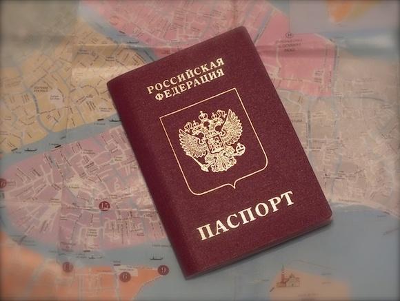 «Ехать в Россию не придется»: МИД прокомментировал сообщения о новых правилах оформления загранпаспорта