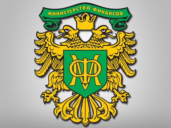 Минфин РФ не исключил приостановку аукционов ОФЗ из-за санкций США