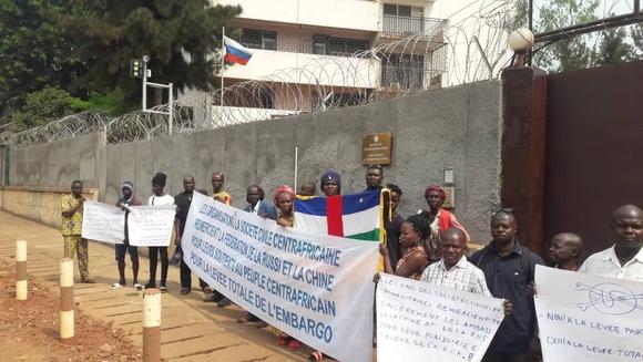 Посольство России в ЦАР ответило на критику со стороны МИД Чада
