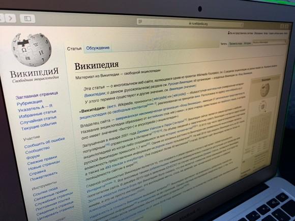 В Мьянме после переворота полностью заблокировали «Википедию»