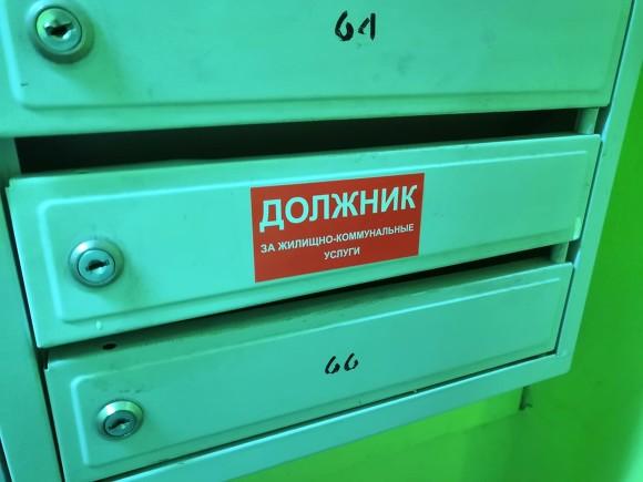 «Невыездными» из-за долгов стали около 7 млн россиян