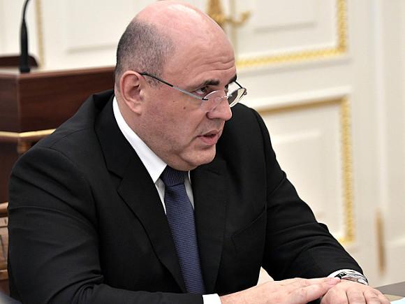 Мишустин уверен, что долговая нагрузка на экономику РФ остается в «безопасных пределах»
