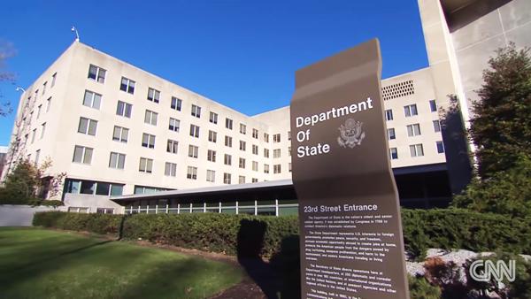 США обвинили российские онлайн-платформы в дезинформации о вакцинах