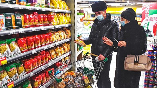 Экономика: В России придумали новый способ борьбы с ростом цен