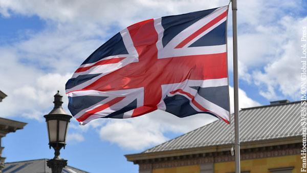 Британия призвала Россию пересмотреть решение о выходе из ДОН