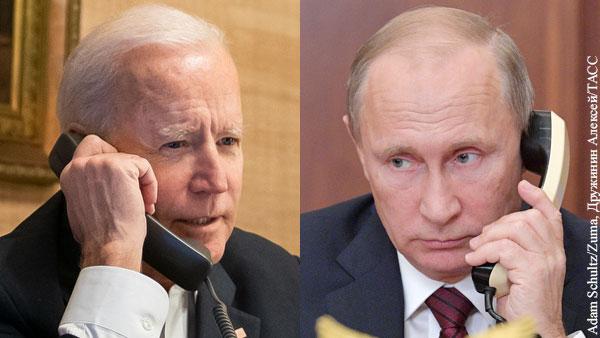 Политолог: Америка не может решить без России принципиальные для себя проблемы