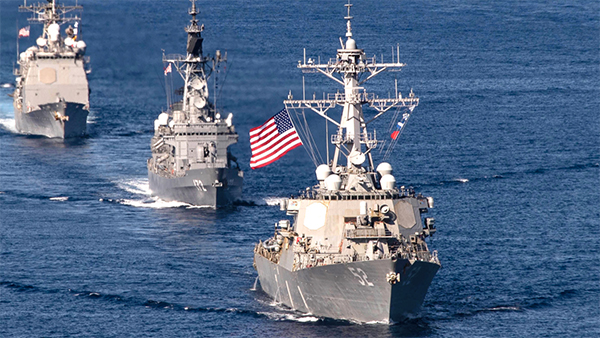 Эксперт объяснил отмену визита кораблей ВМС США в Черное море