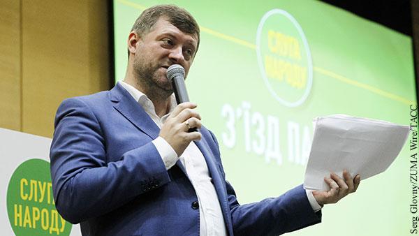 Партия Зеленского потребовала разорвать дипотношения с Россией