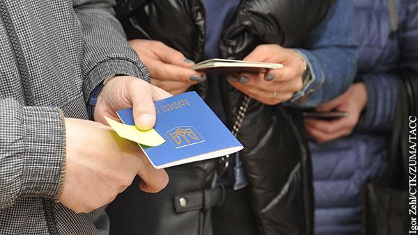 Жителям Крыма с паспортом Украины разрешили занимать госдолжности в России