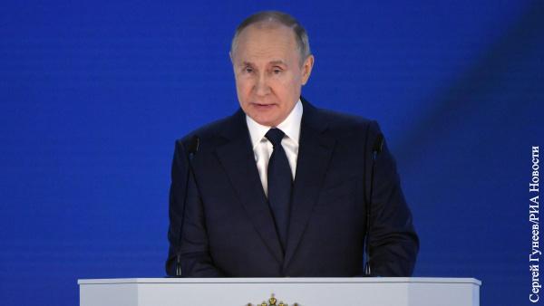 Путин призвал скорее восстановить рынок труда