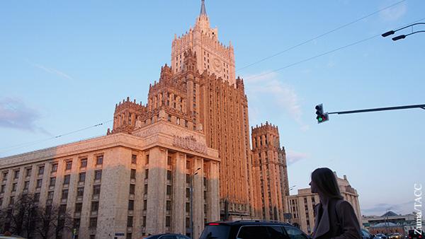 МИД вручил США ноту об изменении порядка поездок дипломатов по России