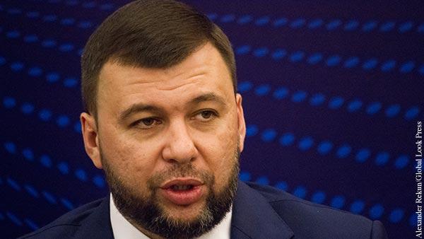 В ДНР назвали пасхальное перемирие в Донбассе пиар-идеей Киева