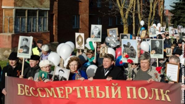 В Эстонии отменили акцию «Бессмертный полк»