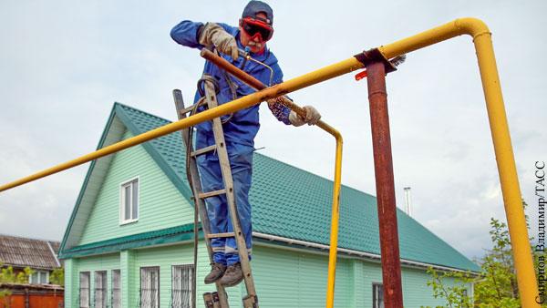 Экономика: Кто получит право на бесплатное подключение к газовой трубе