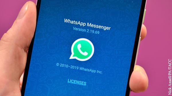 В WhatsApp пользователям пригрозили скорым отключением звонков и сообщений