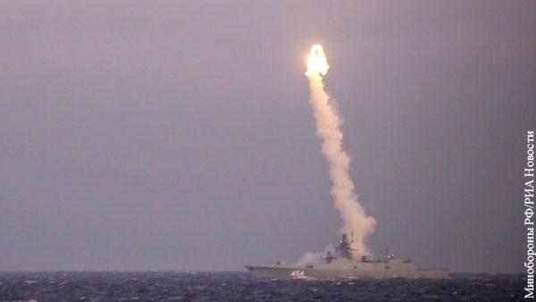 Названы сроки завершающих испытания пусков гиперзвуковых ракет «Циркон»