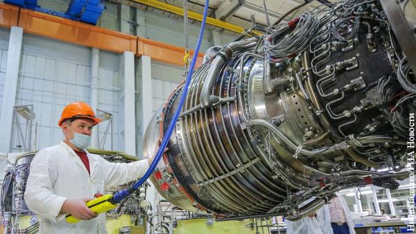 Экономика: Россия совершила прорыв в обрабатывающей промышленности