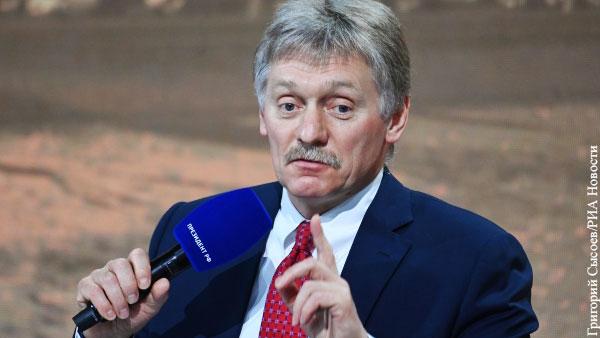 В Кремле опровергли планы России «поглотить» ДНР и ЛНР