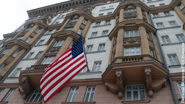 Россия отложила запрет посольству США нанимать на работу местных граждан