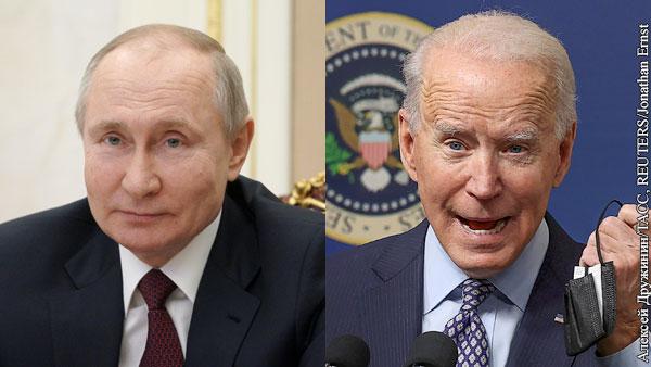 Политика: Путин объяснил Байдену, чем русские отличаются от американцев