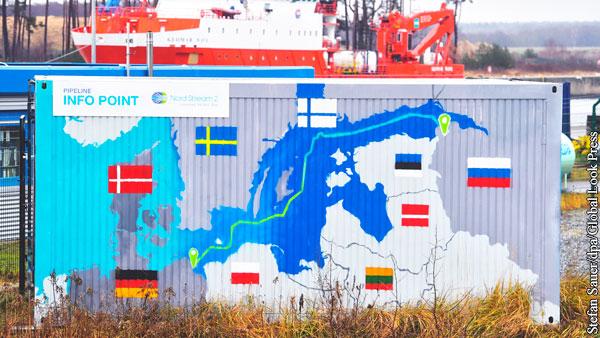 Стало известно о подготовке новых санкций США против «Северного потока – 2»