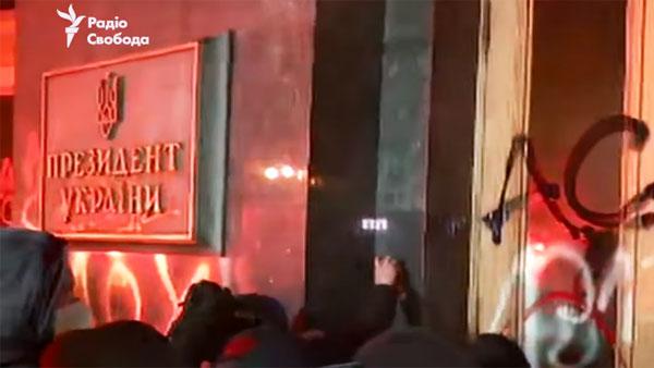Радикалы написали «лох» на офисе Зеленского в Киеве