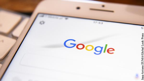 В работе поисковой системы Google произошел глобальный сбой