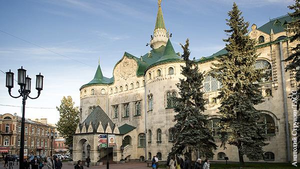 Ольга Кормухина предложила разместить на новой пятитысячной купюре «город-карман» России