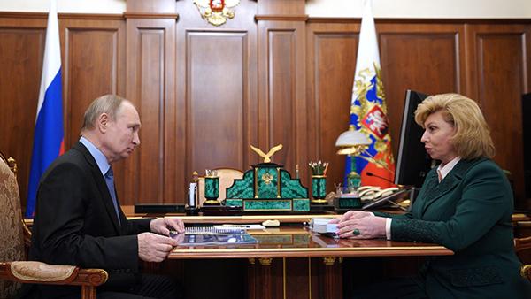 Путин внес кандидатуру Москальковой на пост омбудсмена России