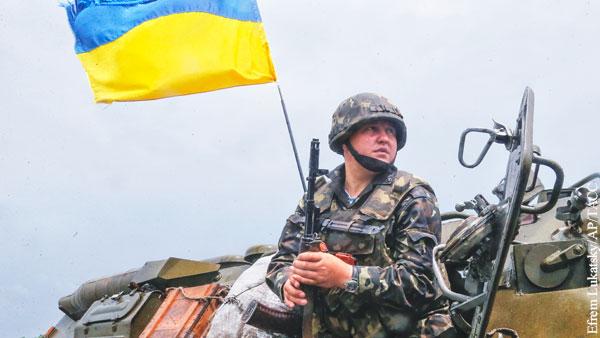 В мире: Киев запугивает Донбасс от безысходности