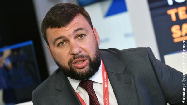 Пушилин заявил о превращении Минских соглашений в вакханалию