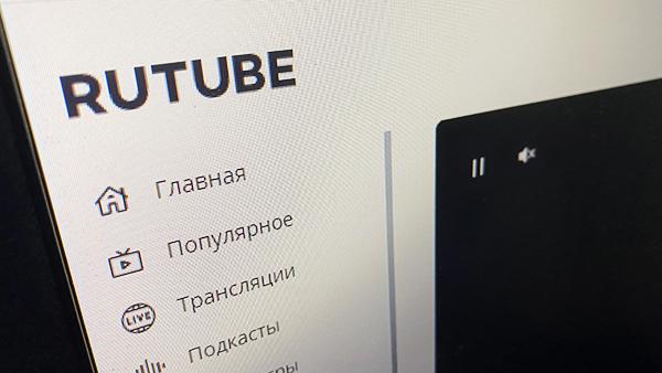 Rutube заявил о планах потеснить YouTube в России