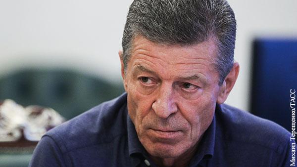 Козак объяснил отказ Киева открыть переговоры по Донбассу для публики