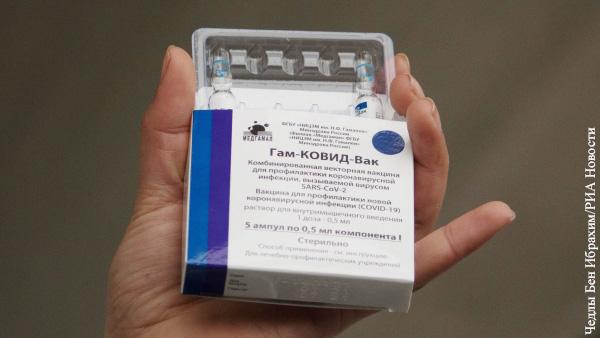 В Минздраве объяснили заинтересованность Германии в российской вакцине против COVID-19