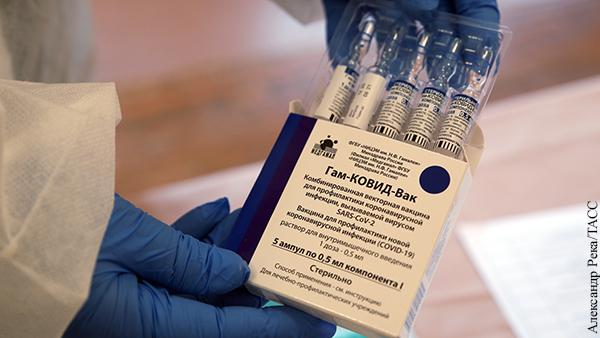 В мире: Запад начал грязную игру против российской вакцины