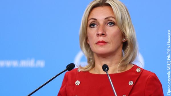 Захарова назвала последствия возможного вступления Украины в НАТО