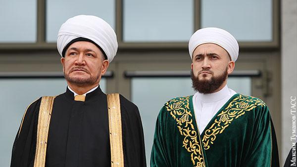 Эксперт назвал причину конфликта между российскими муфтиями