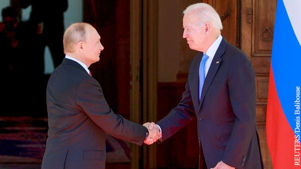 Мнения: России и США достигли равновесия уважительной враждебности