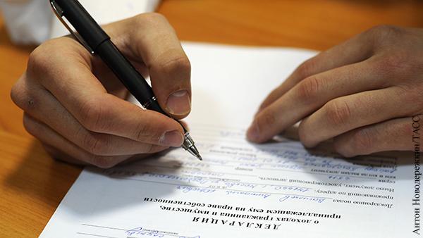 Россиянам упростили получение вычета из НДФЛ