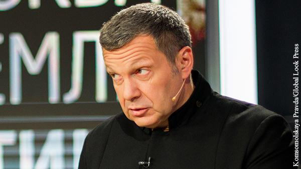 Соловьев обвинил Манижу в предательстве национальной культуры