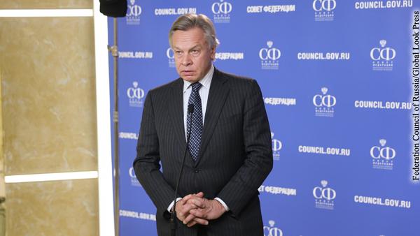 Пушков оценил настрой команды Байдена перед саммитом России и США