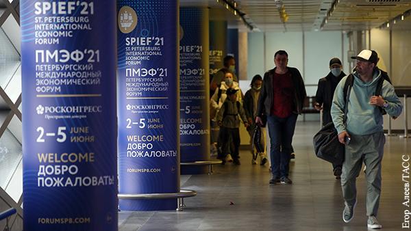 Международный экономический форум стартовал в Петербурге