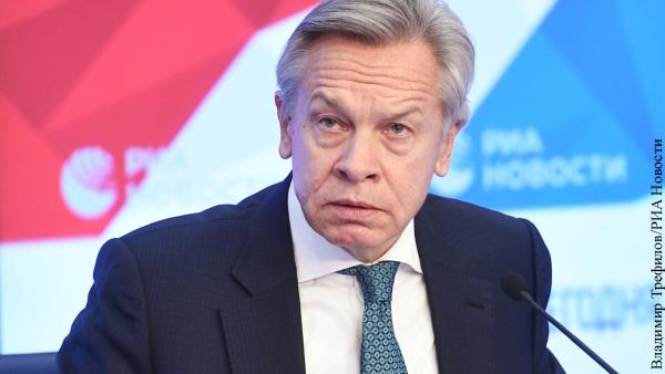 Пушков оценил жалобы Зеленского на Байдена после отказа от санкций против «Северного потока – 2»